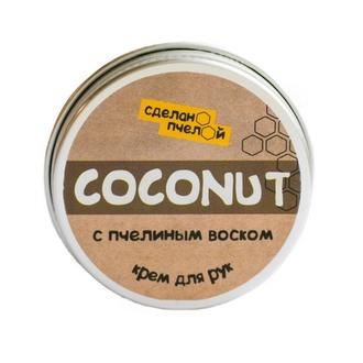 Сделанопчелой, Крем для рук Coconut, 20 г (УЦЕНКА)