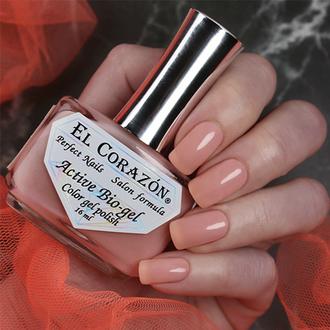 El Corazon, Активный биогель Jelly Camouflage №423/1331
