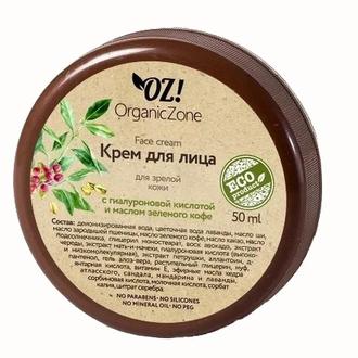 OrganicZone, Крем для зрелой кожи, 50 мл