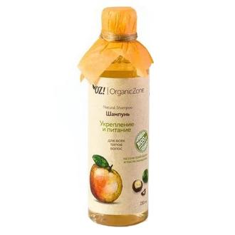OrganicZone, Шампунь «Укрепление и питание», 250 мл