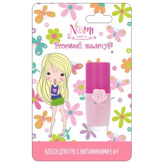 Nomi, Детский блеск для губ «Розовый жемчуг»