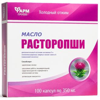 Фармгрупп, Биологическая добавка «Масло расторопши», 100 таблеток