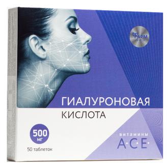 Фармгрупп, Биологическая добавка «Гиалуроновая кислота», 50 таблеток