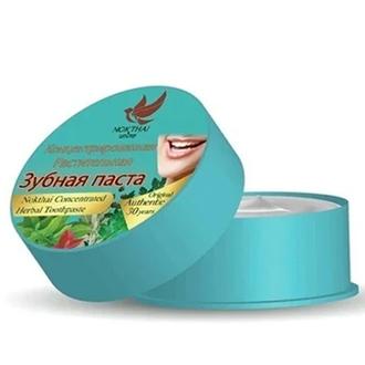 Nokthai, Зубная паста Herbal, 25 г