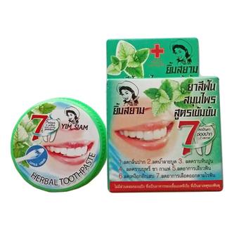 Yim Siam, Зубная паста Concentrate Herbal, 25 г