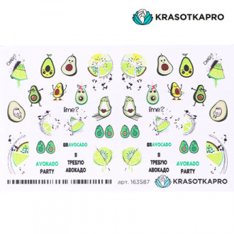 KrasotkaPro, Слайдер-дизайн №163587 «Фрукты»
