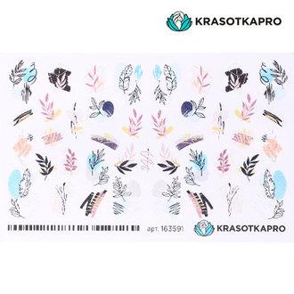 KrasotkaPro, Слайдер-дизайн №163591 «Фиолетовый»