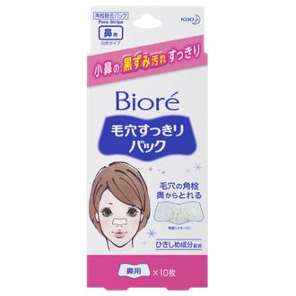 Biore, Очищающие полоски для носа, 10 шт.