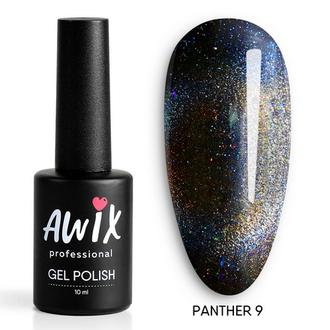 AWIX Professional, Гель-лак Panther №09