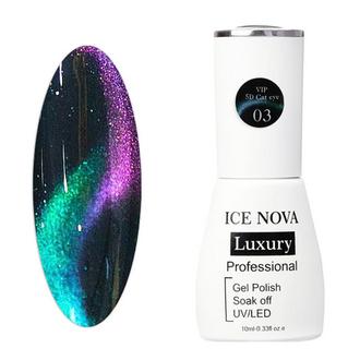 Гель-лак Ice Nova «Галактика Кошачий глаз 5D» №3