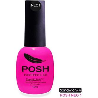 POSH, Гель-лак Sendvich Neon №01