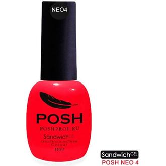 POSH, Гель-лак Sendvich Neon №04