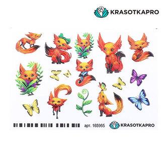 KrasotkaPro, 3D-слайдер №165965 «Животные. Лисы»