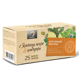 Алтэя, Травяной чай «Зеленый кофе & имбирь», 25 фильтр-пакетов