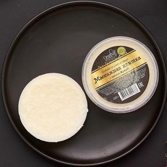 Grosheff, Массажная плитка «С маслом жожоба», 150 г