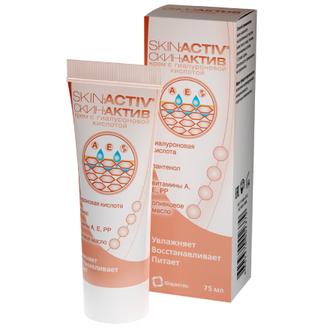Skin-Activ, Крем для тела, 75 мл