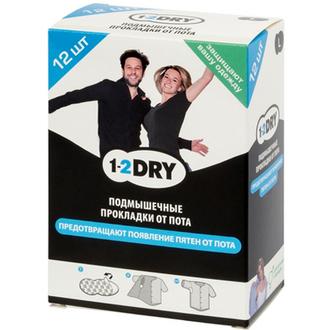 1-2DRY, Вкладыши от пота для одежды №12, черные, размер L, 6 пар