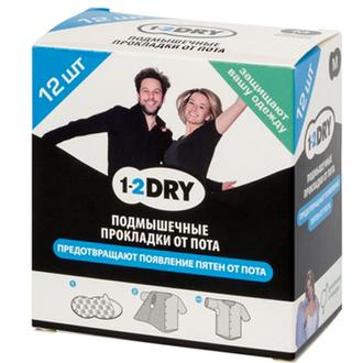 1-2DRY, Вкладыши от пота для одежды №12, черные, размер M, 6 пар