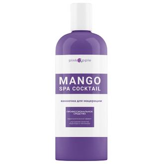 Pink Apple, Ванночка для мацерации Mango SPA Coctail, 500 мл