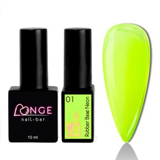 LONGE nail-bar, База Rubber Neon №01, 10 мл