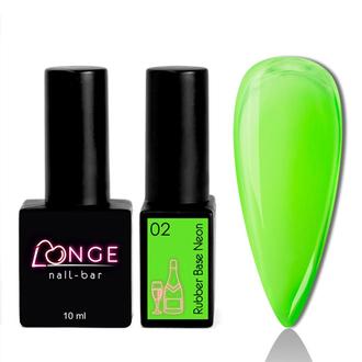 LONGE nail-bar, База Rubber Neon №02, 10 мл