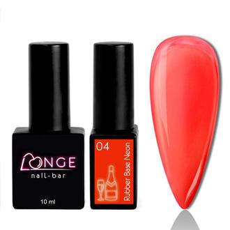 LONGE nail-bar, База Rubber Neon №04, 10 мл