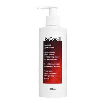 ReCapill, Маска для роста волос, 250 мл