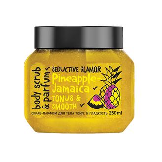 MonoLove Bio, Скраб с блеском для тела Pineapple-Jamaica, 250 мл