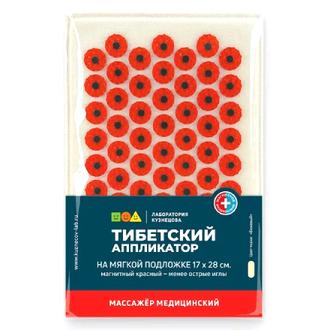 Лаборатория Кузнецова, Массажер «Тибетский аппликатор», 17х28 см, красный