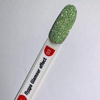 CHARME Pro Line, Пудра Glamour Effect №03, Green