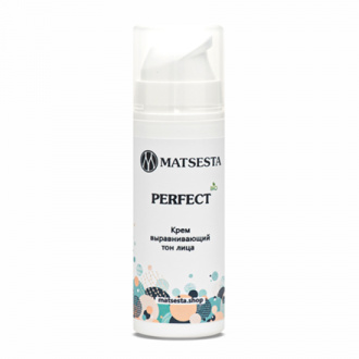 Matsesta, Крем для лица Perfect, 30 мл