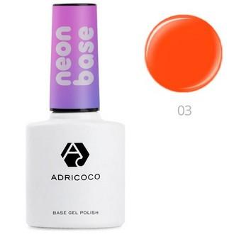 ADRICOCO, База для гель-лака Neon №03, Сладкий грейпфрут