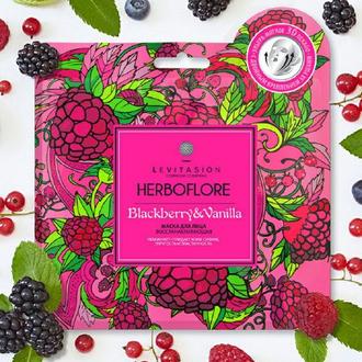 Levitasion, Тканевая маска для лица Herboflore Blackberry & Vanilla, 35 г