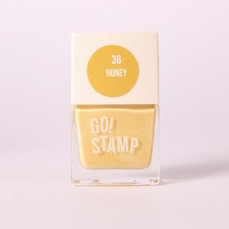 Go!Stamp, Лак для стемпинга №36, Honey