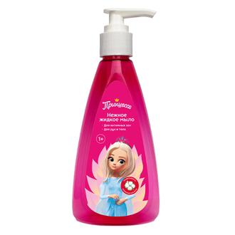 Принцесса, Детское жидкое мыло для интимной гигиены, 200 мл