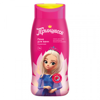 Принцесса, Пена для ванн «Сказочная», 250 мл