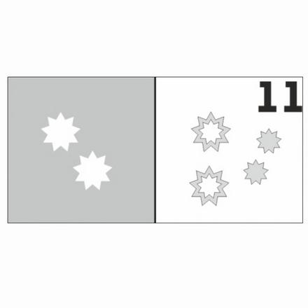 Airnails, Трафареты №11