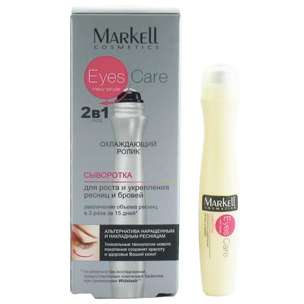 Markell, Сыворотка для роста и укрепления ресниц «Eyes Care», 12 г