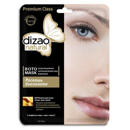 Dizao, Роскошь биозолота, Маска для лица, 28 гр