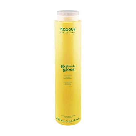 Kapous, Блеск-шампунь Brilliants gloss, 250 мл