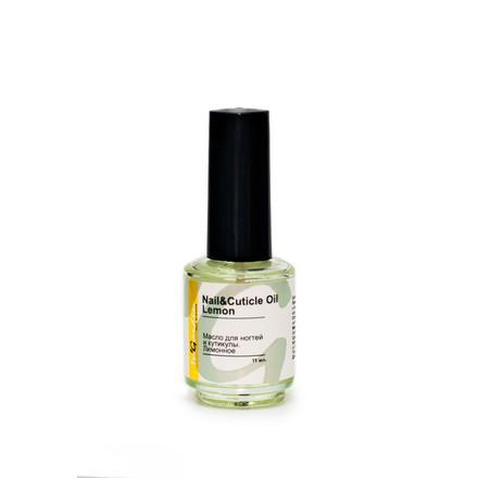 In'Garden, Масло для кутикулы и полировки ногтей Nail and Cuticle Oil, Лимон, 11 мл