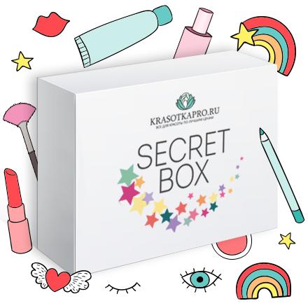 Secret Box, Июнь 2017