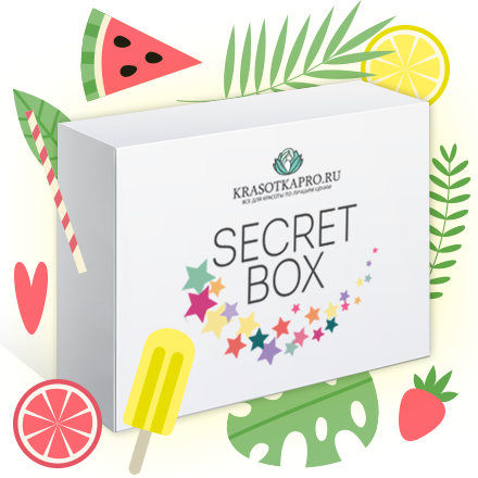Secret Box, Июль 2017
