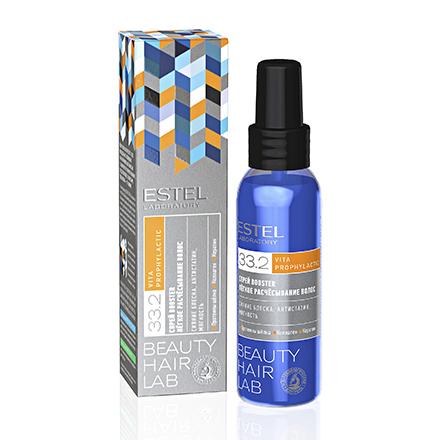 Estel, Спрей Booster Beauty Hair Lab, легкое расчесывание, 100 мл