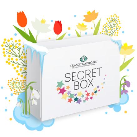 Secret Box, Март 2018