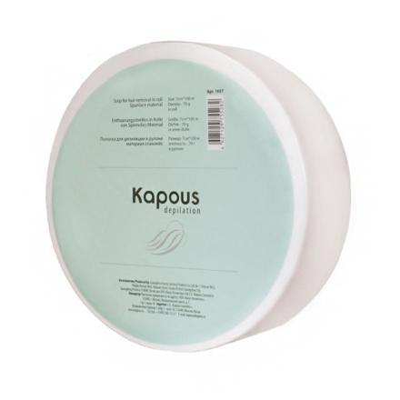 Kapous, Полоска для депиляции в рулоне, спанлейс