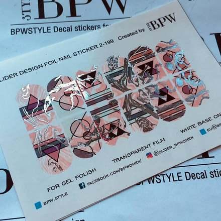 BPW.Style, Слайдер-дизайн «Геометрия» №2-199, золото