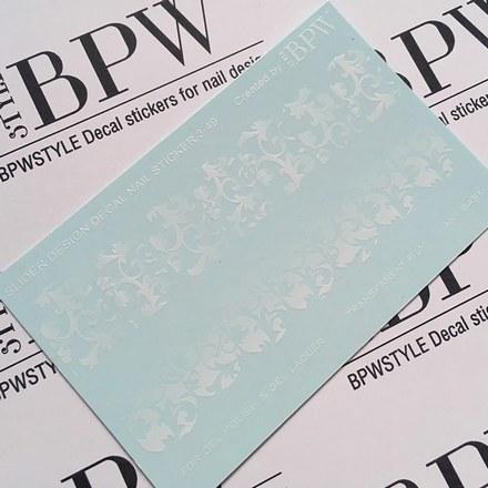 BPW.Style, Слайдер-дизайн «Белые узоры» №6-49, градиент