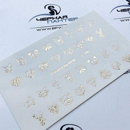 BPW.Style, Слайдер-дизайн «Животные» №2-140, золото