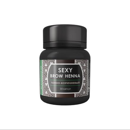Innovator Cosmetics, Хна темно-коричневая, 30 капсул